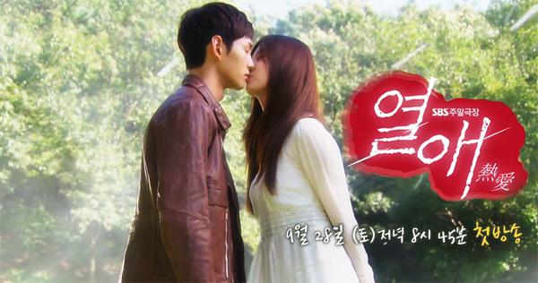 """""""Passionate Love"""" ปล่อยตัวอย่างละครที่ทำให้แฟนๆต้องตื่นเต้นกับฉากจูบของซอฮยอน!!"""