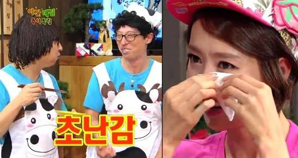 อีดาฮีทั้งหัวเราะและร้องไห้เมื่อเห็นสีหน้าของยูแจซอกและปาร์คมยองซูทานอาหารที่เธอทำ