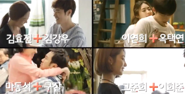 """ภาพยนตร์ """"Marriage Blue"""" ปล่อยทีเซอร์แรก นำแสดงโดยแทคยอน, อียอนฮี, โกจุนฮี และอีกมากมาย"""