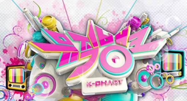 """รายการ """"Music Bank"""" ในสัปดาห์นี้ถูกยกเลิกเนื่องจากวันหยุดเทศกาลชูซ็อก"""