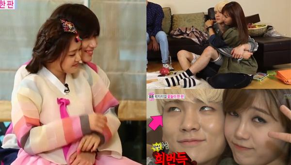 แทมิน-นาอึน และคีย์-อึนจีมีโอกาสได้กอดกันขณะเล่นเกม Yut Nori ในรายการ We Got Married!!