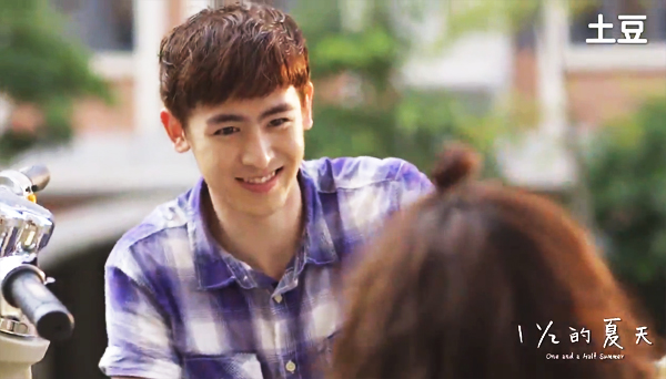 """นิชคุณ 2PM โชว์ความหล่อ และน่ารักของเขาใน Trailer ละครจีนเรื่อง """"One and a Half Summer"""""""