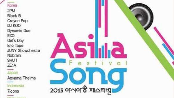 2013 Asia Song Festival-1