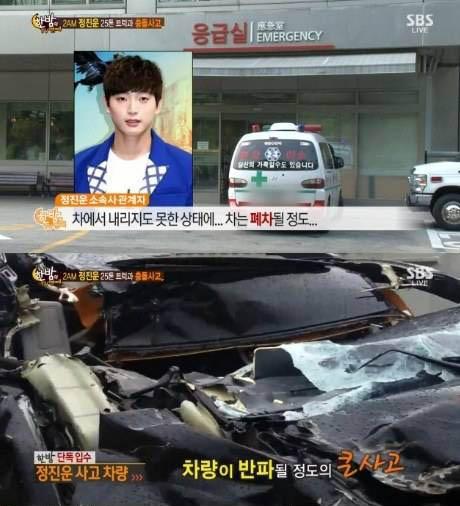 เผยภาพซากรถยนต์ของจินอุน 2AM ที่เกิดอุบัติเหตุชนกับรถบรรทุก