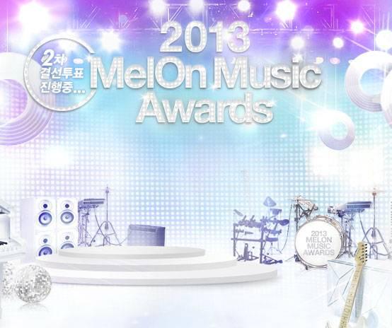 '2013 MelOn Music Awards' เผย 10 สุดยอดศิลปิน KPop แห่งปี