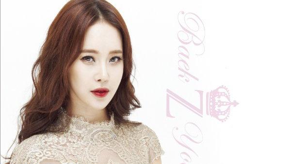 Baek Ji Young-2
