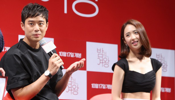 Chun Jung Myung-Kim Min Jung-3