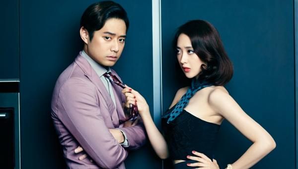 Chun Jung Myung-Kim Min Jung-Couple