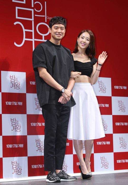 Chun Jung Myung-Kim Min Jung