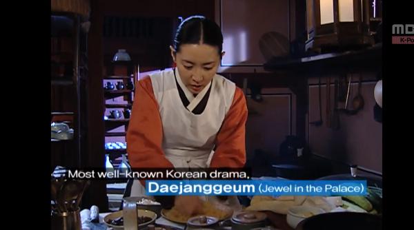 DaeJangGeum