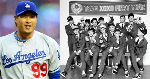 แฟนๆเฮ!!มีรายงานว่าหนุ่มๆ EXO และรยูฮยอนจินจะเข้าเป็นแขกรับเชิญในรายการ Running Man!!
