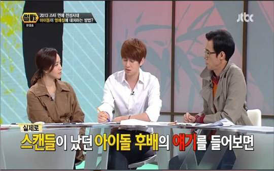 Heechul-Celebrity dating-2