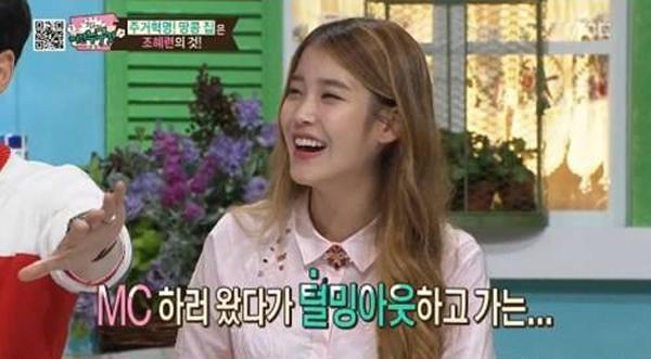 ไอยูได้แสดงไหวพริบของเธอในการตอบคำถามเกี่ยวกับการโกนใต้วงแขนในรายการ Quiz to Change the World