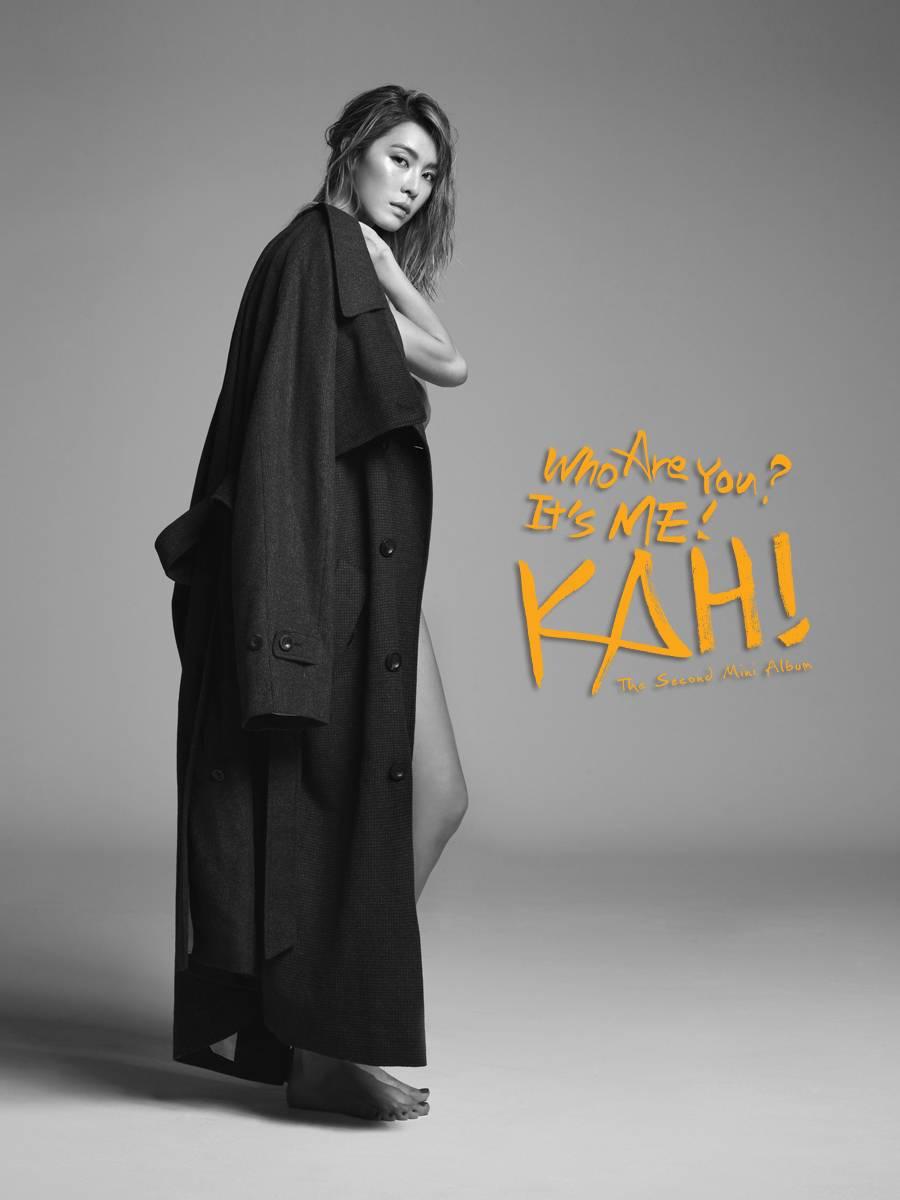 """กาฮีเผยรายชื่อเพลงในอัลบั้ม """"Who Are You?"""" พร้อมกับเบคก้ามาร่วมแจมกับเธอในเพลงใหม่"""