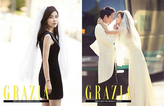 Lee Bo Young-Ji Sung-3