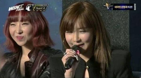 Park-Bom-Daesung-WIN-1