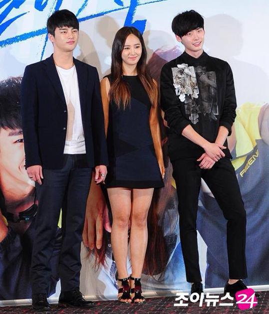 Seo In Guk-Yuri-Lee Jong Suk
