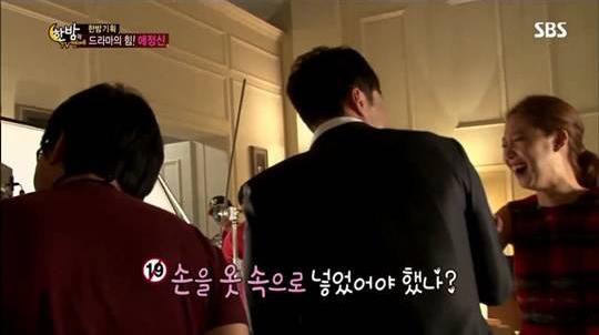 So Ji Sub-Gong Hyo Jin-Kiss Scene-3