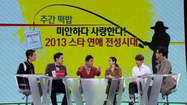 """ฮีชอลพูดถึงเรื่องการเดทของคนดังรวมถึงเรื่องข่าวของซอลลี่กับชเวจาในรายการ """"Ssul Jeon"""""""