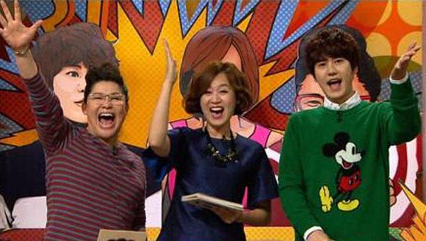 Super-Junior-Kyuhyun-Mamma Mia-2