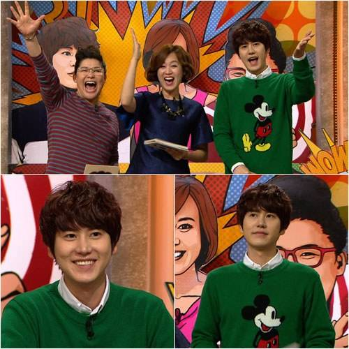 Super-Junior-Kyuhyun-Mamma Mia