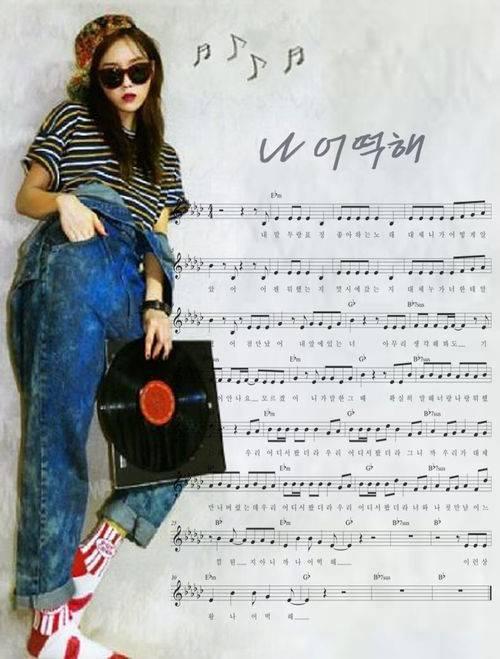 T-ara-Hyomin