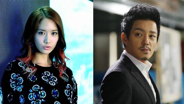 Yoona-Lee Bum Soo-1