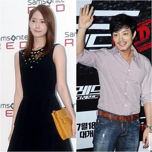 Yoona-Lee Bum Soo