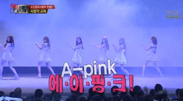 เหล่าทหารในกองทัพดีใจสุดๆเมื่อสาวๆ A Pink ปรากฏตัวในรายการ Real Men!!