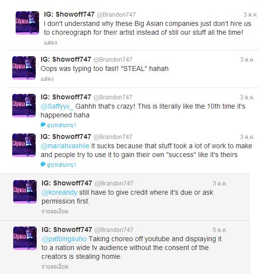 """Brandon Harrell จาก I.aM.mE ตำหนิ YG Ent. สำหรับการใช้ท่าเต้นของทีมเขาโดยไม่ได้รับอนุญาตในรายการ """"WIN"""""""