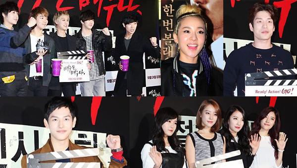 "MBLAQ, ซานดารา 2NE1, ชางมิน 2AM, ซีวาน ZE:A และอีกหลายคนๆเข้าร่วมชมรอบปฐมทัศน์ ""An Actor is an Actor"""