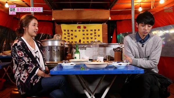 จองจุนยองและจองยูมิได้พัฒนาความสัมพันธ์ของทั้งคู่ด้วยการนั่งคุยเปิดใจกันในรายการ We Got Married