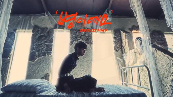 """จองจุนยองปล่อย MV เพลง """"Spotless Mind"""" สำหรับการเดบิวต์ของเขา!!"""