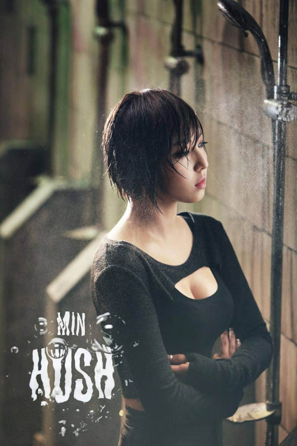"Miss A ปล่อยภาพทีเซอร์ของสาวมินสำหรับการกลับมาในอัลบั้ม ""Hush""!!"