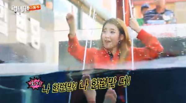 """Running Man"" เผยตัวอย่างในตอนหน้าของไอยูและปาร์คมยองซู!!"