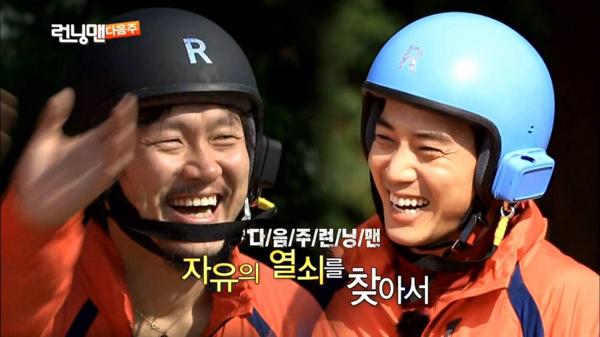 """""""Running Man"""" ปล่อยตัวอย่างตอนต่อไปของยางดงกึนและจูซางอุค!!"""