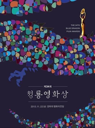 2AM-Seulong-MBLAQ-Lee-Joon-Girls-Generation-Yuri-lee-yeon-hee_1385215837_af_org