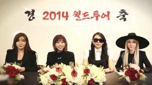 2NE1 พูดถึงความสัมพันธ์ของเท็ดดี้กับฮันเยซึล และสถานะการเดทของพวกเธอ