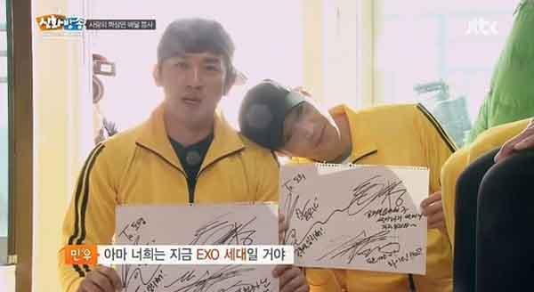 """อีมินอูกล่าว """"ครั้งหนึ่งชินฮวาเคยโด่งดังกว่า EXO"""""""