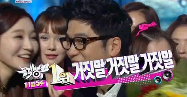 [Live]ผู้ชนะในรายการ Music Bank วันนี้ได้แก่...Lee Juk!!! + การแสดงวันนี้