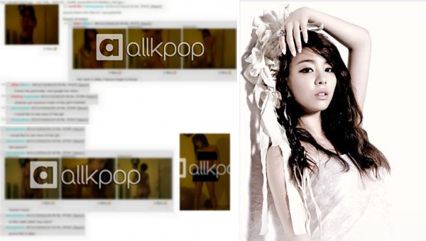 Ailee-leaked photo