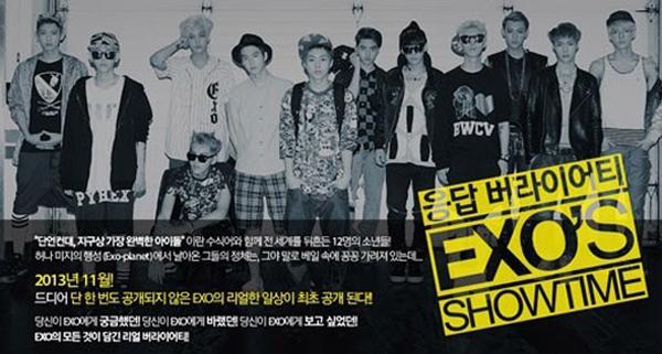 EXO-Showtimes