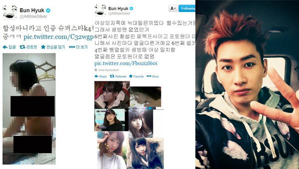 Eunhyuk-Twitter