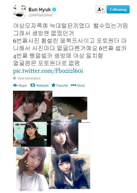 Eunhyuk_1384318770_20131112_eunhyuktwitter1