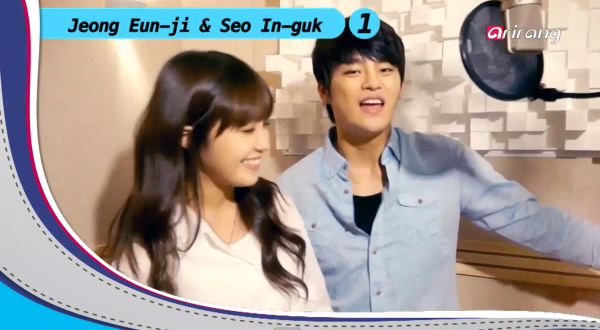 Eunji-Seo In Guk