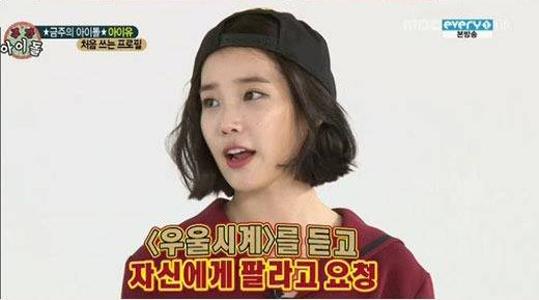 IU-Jonghyun SHINee-2
