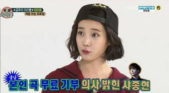IU-Jonghyun SHINee-3