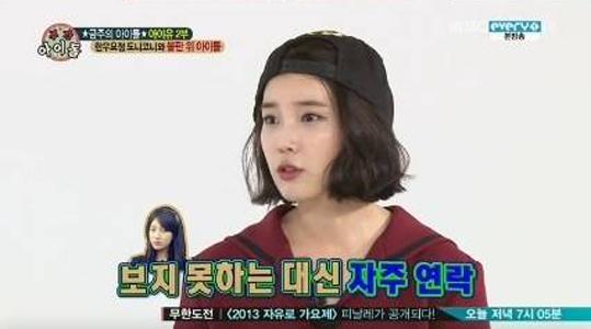 IU-Suzy miss A-2