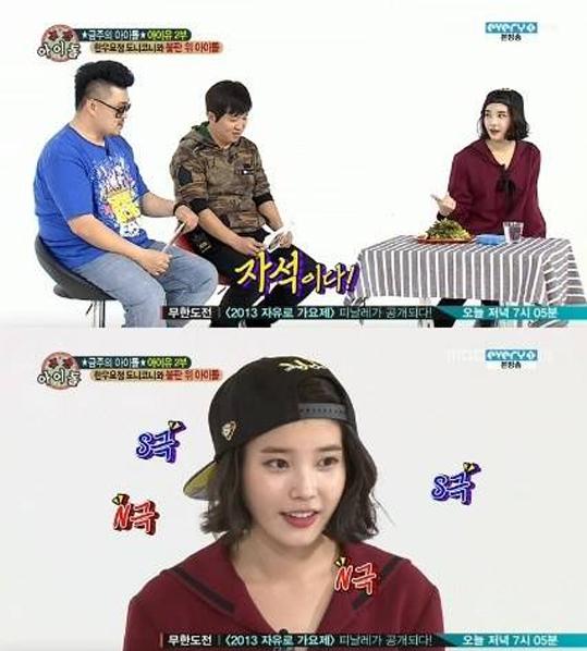 IU-Suzy miss A