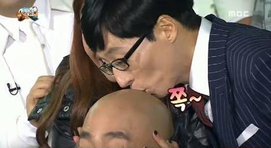 Jaesuk kiss Gill